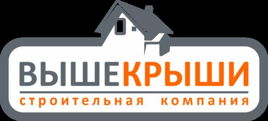 Торгово-строительная компания Выше Крыши - Лучший поставщик строительных материалов в Курганинске.